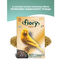 FIORY ORO Mix Canary смесь для канареек