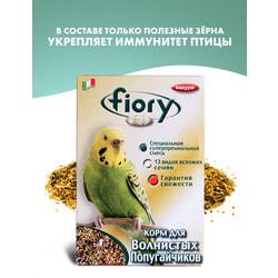 FIORY ORO Mix Coco смесь для волнистых попугаев