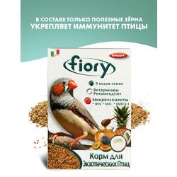 FIORY Esotici смесь для экзотических птиц