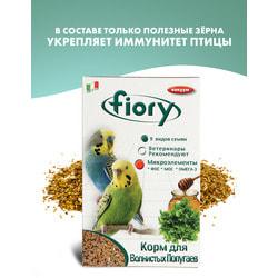 FIORY Pappagallini смесь для волнистых попугаев