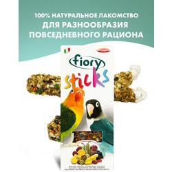 FIORY Палочки для средних длиннохвостых попугаев с фруктами