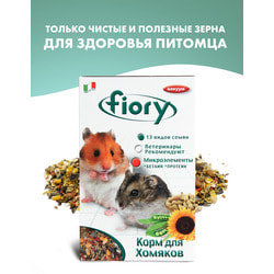 FIORY Criceti смесь для хомяков