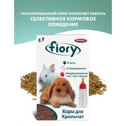 FIORY Puppypellet гранулы для крольчат