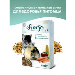 FIORY Indy корм для морских свинок и шиншилл