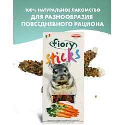 FIORY Sticks палочки для шиншил с морковью