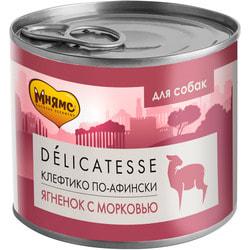 Мнямс Корм для собак Клефтико по-Афински ягненок с томатами