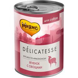 Мнямс Корм для собак Мусака по-Ираклионски ягненок с овощами