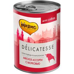 Мнямс Корм для собак Олья Подрида по-Барселонски мясное ассорти