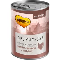 Мнямс Консервы для собак Сальтимбокка по-Римски телятина с ветчиной