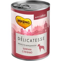 Мнямс Корм для собак Фегато по-Венециански телячья печень с пряностями