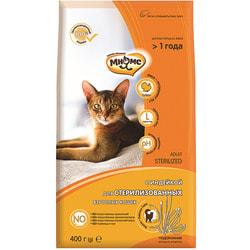 Сухой корм Мнямс Sterilized с индейкой для стерилизованных кошек