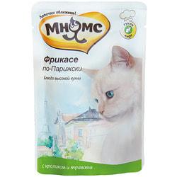 Мнямс Паучи для кошек Блюда Высокой Кухни Фрикасе по-Парижски кролик с травами