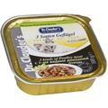 Dr. Clauder`s Консервы для кошек мясные кусочки в соусе с 3-мя видами птицы
