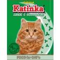 Katinka Сухой корм для кошек микс с овощами