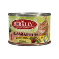 Berkley Консервы для котят кролик с лесными ягодами №1