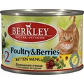 Berkley Консервы для котят домашняя птица с лесными ягодами №2